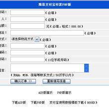 短网址防红网址手机源码-跳转防红-浏览器打开
